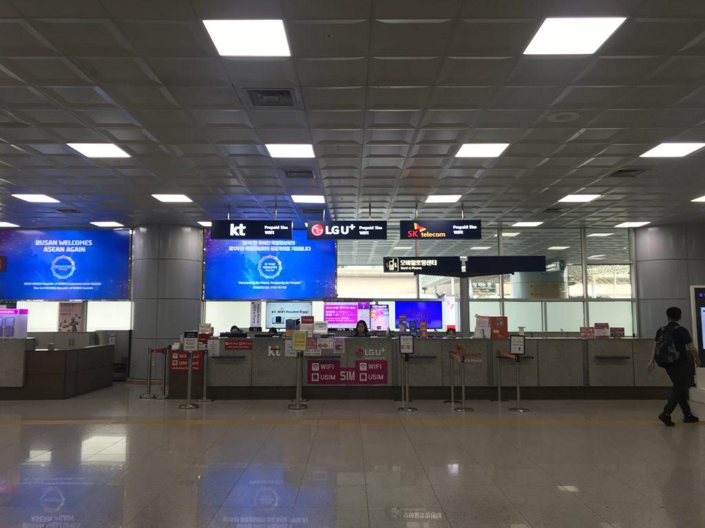 釜山金海国際空港エントランス