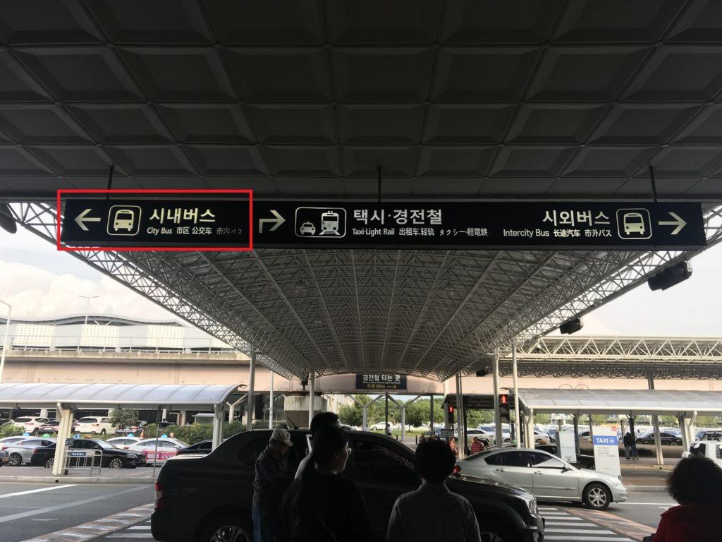 釜山金海国際空港空港リムジンバス案内