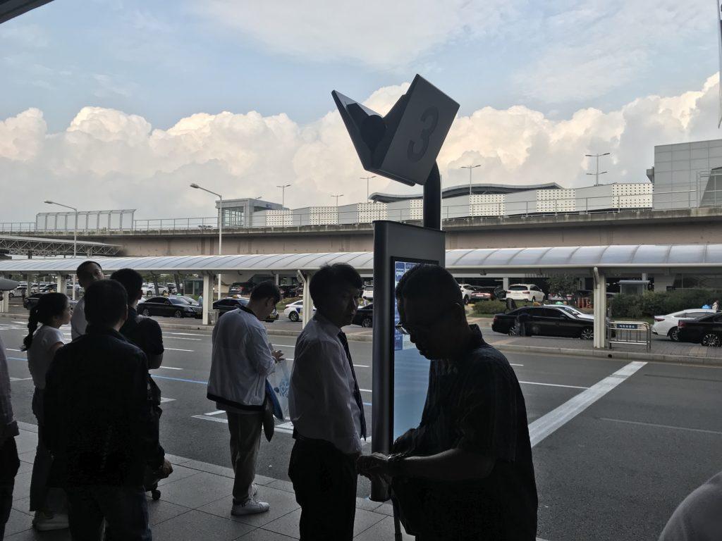 釜山市街地へのバスのりば